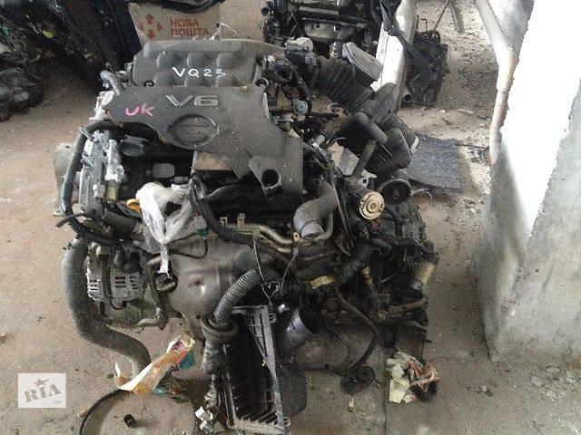 бу Б/у двигатель для седана Nissan Teana в Киеве