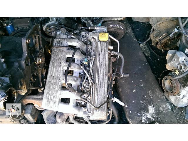 бу Б/у двигатель для седана Opel Omega C в Житомире