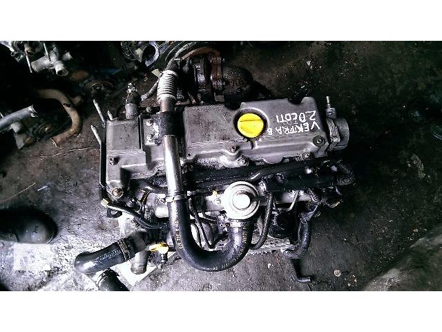 Б/у двигатель для седана Opel Vectra B- объявление о продаже  в Житомире