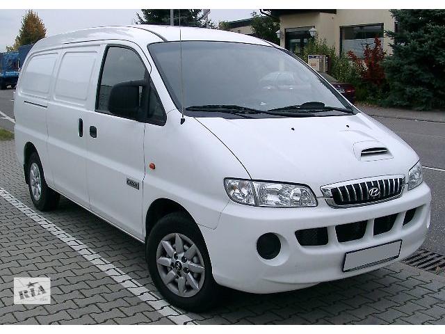 купить бу Б/у двигатель для универсала Hyundai H 200 в Одессе