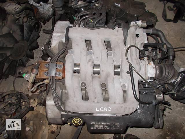 бу Б/у Двигатель Ford Mondeo 2.5 бензин V6 № LCBD в Стрые
