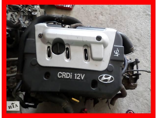 купить бу Б/у Двигатель Hyundai Accent 1,5CRDI № D3EA 2002-2005 в Стрые