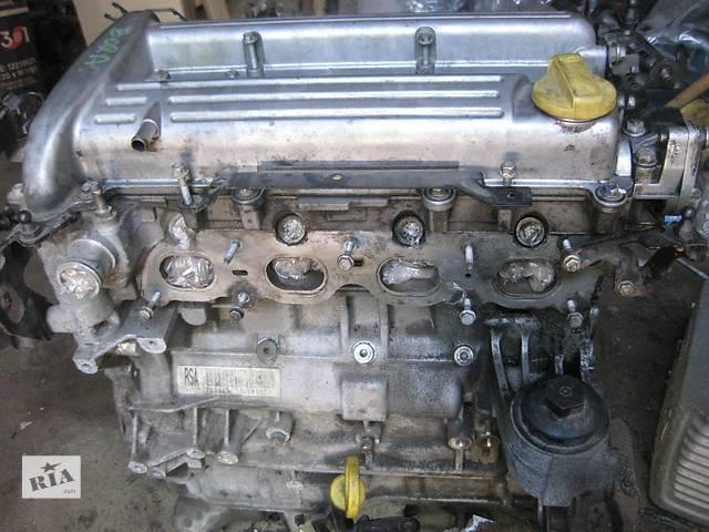 Б/у двигатель мотор  Opel Vectra C Вектра С- объявление о продаже  в Львове