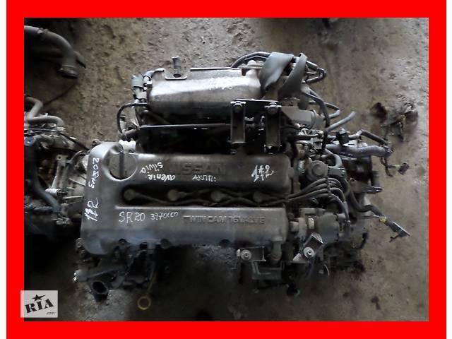 купить бу Б/у Двигатель Nissan Bluebird 2,0 бензин 16V № SR20DE 1989, 1991-1993, 1n Bluebird в Стрые