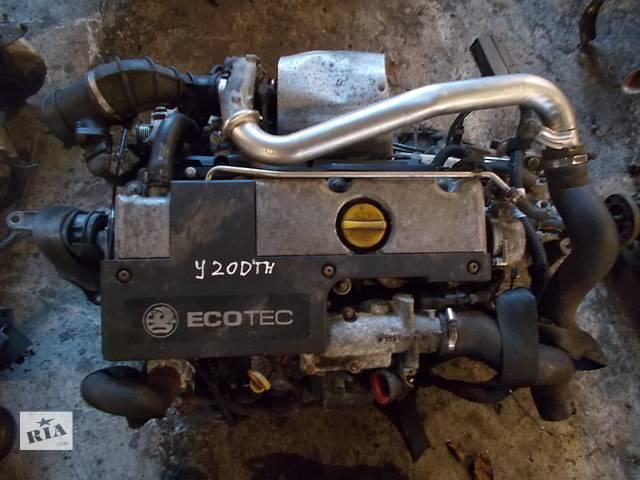 купить бу Б/у Двигатель Opel Astra G 2,0DTI № Y20DTH в Стрые
