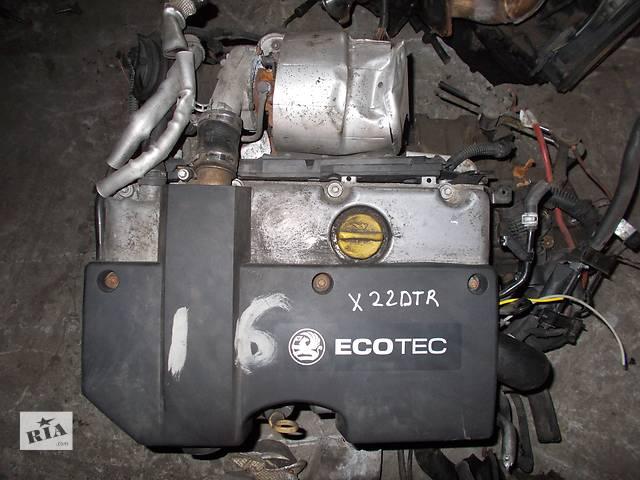 купить бу Б/у Двигатель Opel Astra G 2,2TD DTI № X22DTR в Стрые