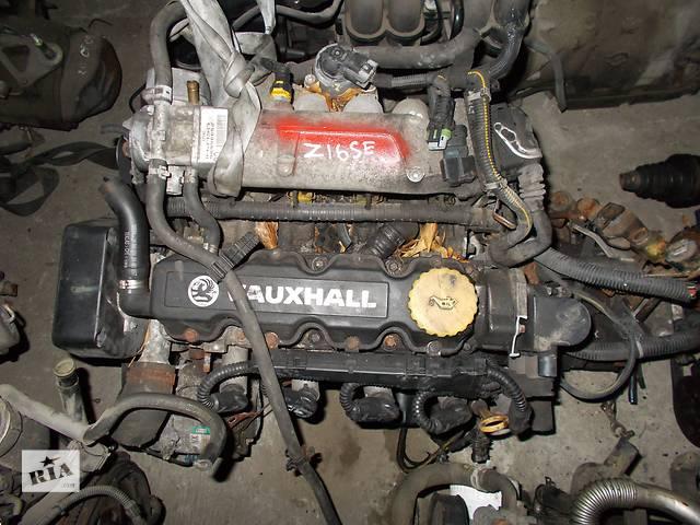 Б/у Двигатель Opel Combo 1,6 бензин 8V № Z16SE- объявление о продаже  в Стрые