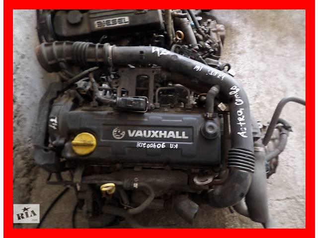 продам Б/у Двигатель Opel Combo 1.7 td, dti № Y17DTL бу в Стрые