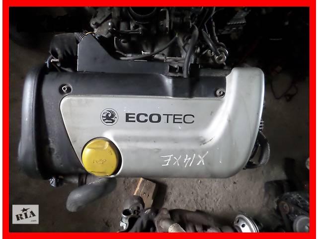 Б/у Двигатель Opel Corsa 1.4 бензин № X14XE- объявление о продаже  в Стрые