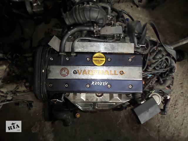 продам Б/у Двигатель Opel Vectra B 2,0 бензин X20XEV бу в Стрые