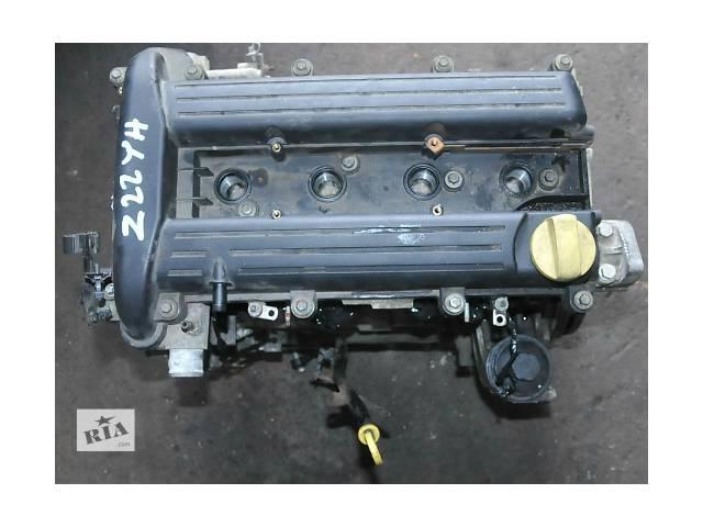 бу Б/у двигатель Opel Z22YH 2.2 Direct в Жовкве