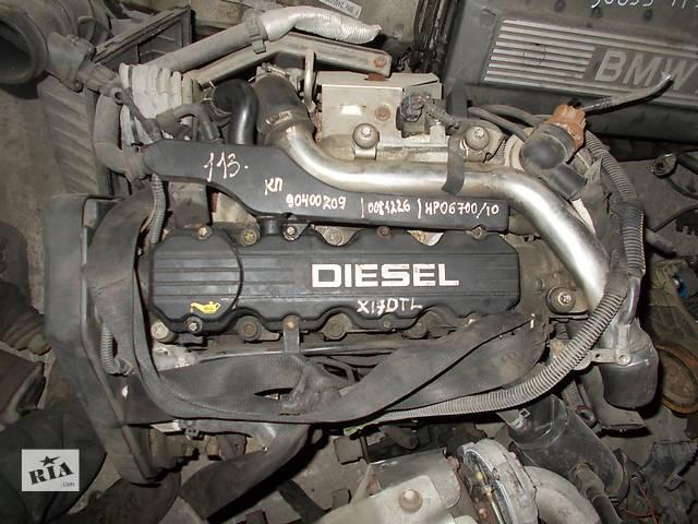 купить бу Б/у Двигатель Opel Zafira 1,7td № X17DTL в Стрые
