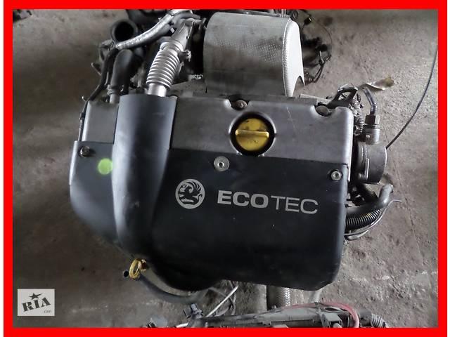 купить бу Б/у Двигатель Opel Zafira 2,0DI DTI № X20DTL в Стрые