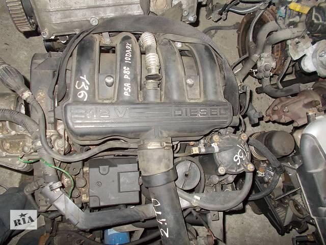 купить бу Б/у Двигатель Peugeot 406 2,1TD 12V № PSA P8C 1996-2004 в Стрые