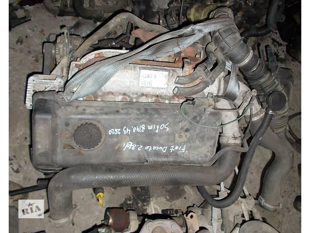 бу Б/у Двигатель Peugeot Boxer 2,8TDI Sofim № 8140.43.2620 в Стрые