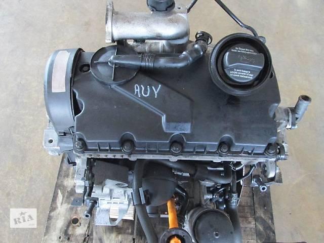 продам Б/у Двигатель Seat VW AUY 1.9TDI 115 л.с. бу в Харькове