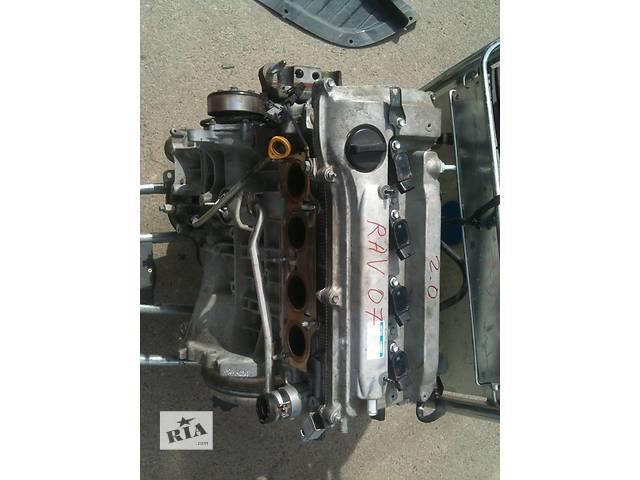 продам Б/у двигатель  Toyota Rav 4 бу в Киеве