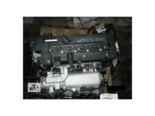 бу Б/у Двигатель в сборе Hyundai Accent 1.6 G4ED в Киеве