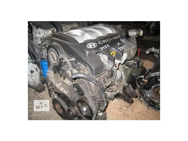 бу Б/у Двигатель в сборе Hyundai Santa FE 2.0 D4EA в Киеве