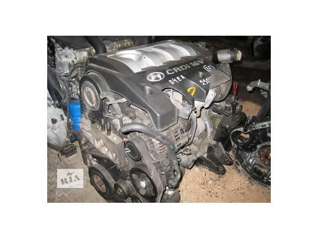 Б/у Двигатель в сборе Hyundai Tucson 2.0 D4ЕA- объявление о продаже  в Киеве
