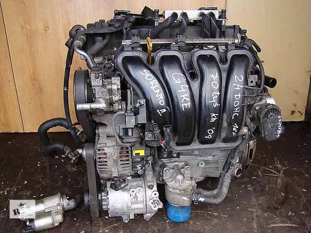 продам Б/у Двигатель в сборе Kia Sorento 2.4 G4KE бу в Киеве