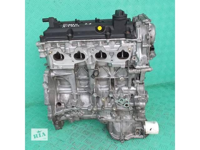купить бу Б/у Двигатель в сборе Nissan X-Trail 2.5 в Киеве
