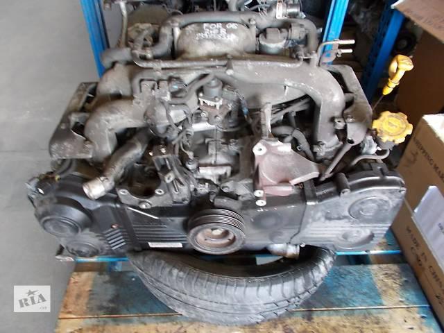 бу Б/у Двигатель в сборе Subaru Forester 2.0 в Киеве