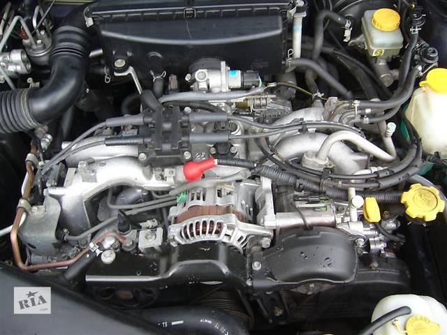 бу Б/у Двигатель в сборе Subaru Forester 2.5 в Киеве