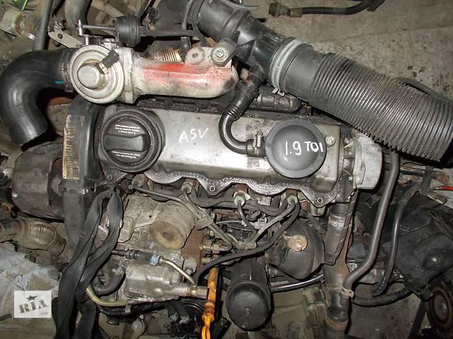 купить бу Б/у Двигатель Volkswagen Bora 1.9 tdi № ASV 1998-2005 в Стрые