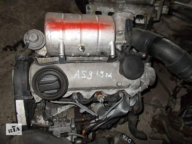 бу Б/у Двигатель Volkswagen Polo 1.9 sdi № ASY 2001-2009 в Стрые