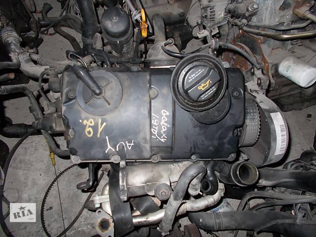 продам Б/у Двигатель Volkswagen Sharan 1.9 tdi № AUY бу в Стрые