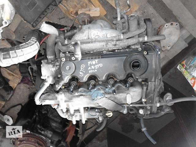 Б/у Двигатель взборе дизель 1,9 JTD Фиат Брава Fiat Brava 2001- объявление о продаже  в Рожище