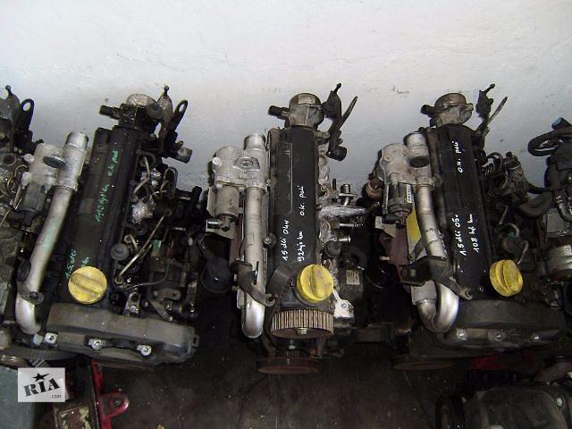 Б/у двигатель и навесное для легкового авто Renault Kangoo 1.5dci 1.9D 1.9dti 1.2i 1.4i 1.6i- объявление о продаже  в Одессе