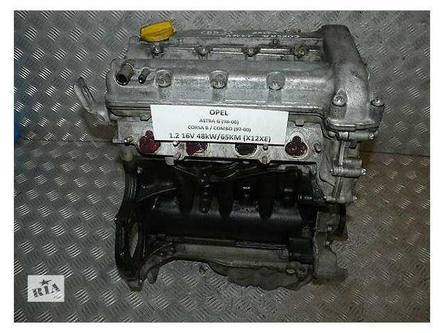 Б/у двигун для легкового авто Opel Astra G 1.2- объявление о продаже  в Ужгороде