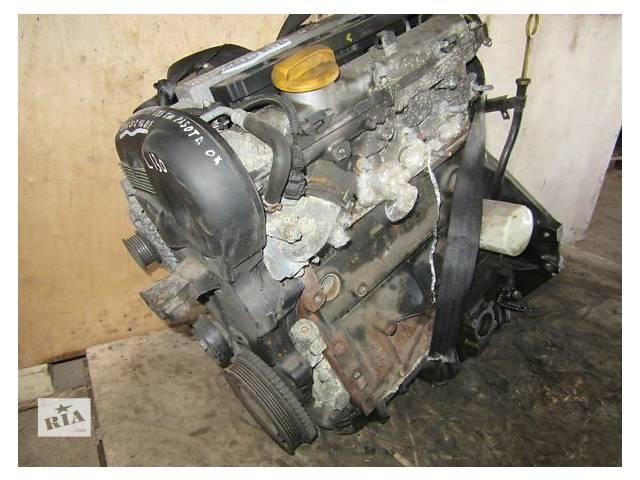 Б/у двигун для легкового авто Opel Astra G 1.8- объявление о продаже  в Ужгороде