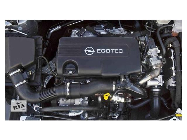Б/у двигун для легкового авто Opel Insignia 1.4- объявление о продаже  в Ужгороде