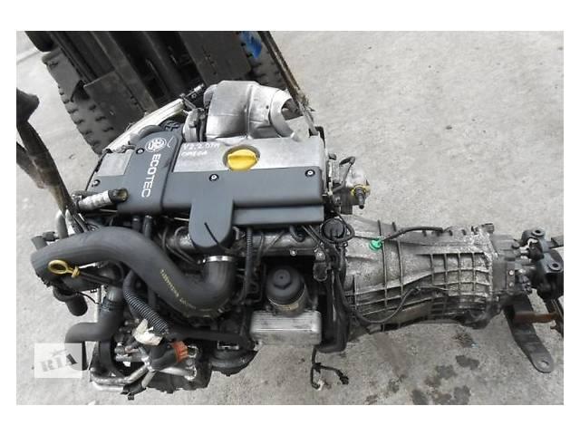купить бу Б/у двигун для легкового авто Opel Omega 2.2 в Ужгороде