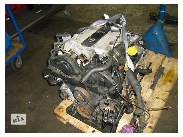 бу Б/у двигун для легкового авто Opel Omega 2.5 td в Ужгороде