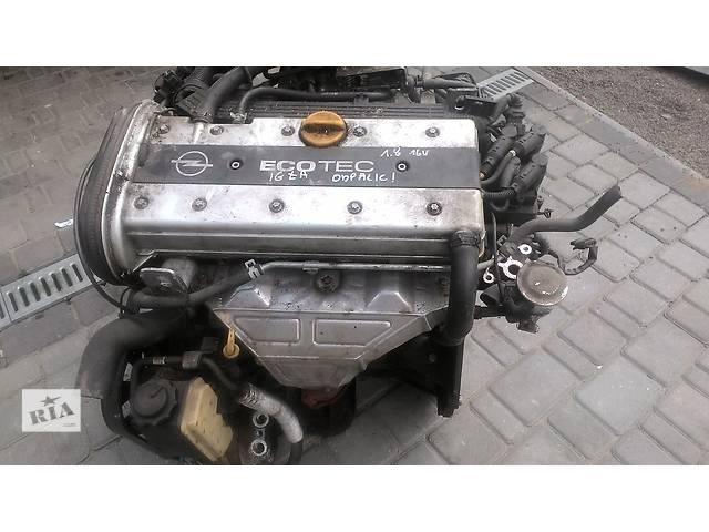 Б/у двигун для легкового авто Opel Vectra B, 1.8 UFHFYNSZ - объявление о продаже  в Яворове