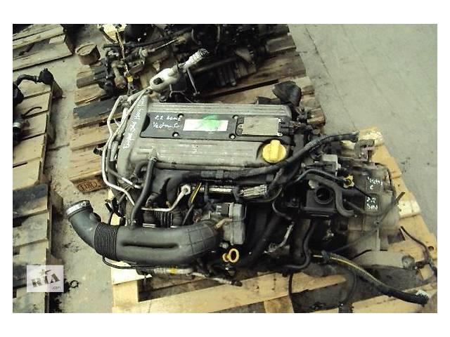 бу Б/у двигун для легкового авто Opel Zafira 2.2 в Ужгороде