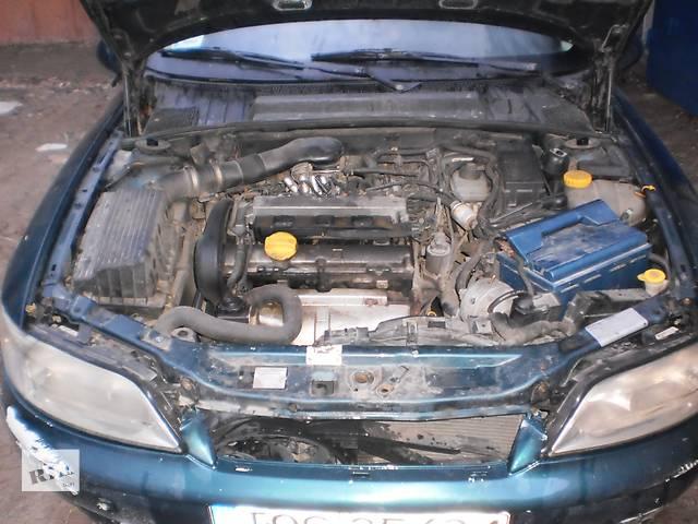Б/у двигатель для универсала Opel Vectra B- объявление о продаже  в Новом Роздоле