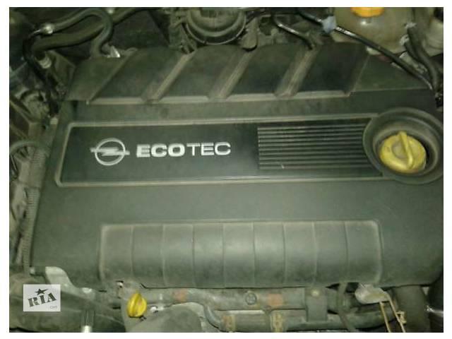 продам Б/у двигатель для универсала Opel Vectra C бу в Ивано-Франковске