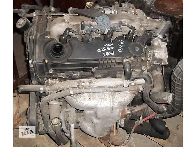купить бу Б/у Двигун Двигатель Мотор бензин 1,6 16V в сборе Фиат Стило Fiat Stilo 2003 в Рожище