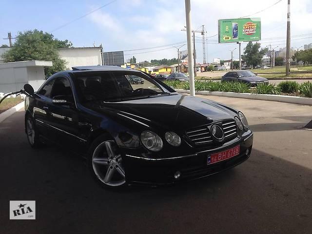 купить бу Б/у диск для легкового авто Mercedes S-Class в Днепре (Днепропетровске)