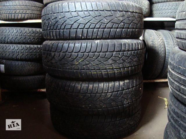 Б/у шины для легкового авто- объявление о продаже  в Запорожье