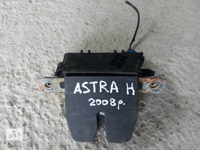 Б/у замок крышки багажника, ляди, кляпи Opel Astra H- объявление о продаже  в Калуше
