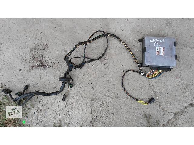 купить бу Б/у электронное упрвление, control relay для легкового авто Opel Astra F в Умани