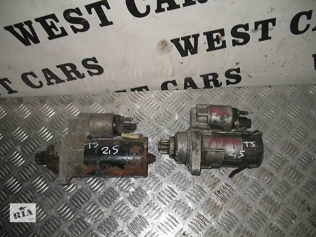 продам б/у Электрооборудование двигателя Стартер/бендикс/щетки Легковой Volkswagen T5 (Transporter) бу в Луцке