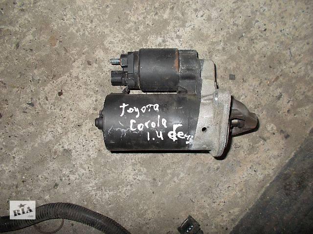 продам Б/у  Стартер Toyota Corolla 1.4 бензин бу в Стрые