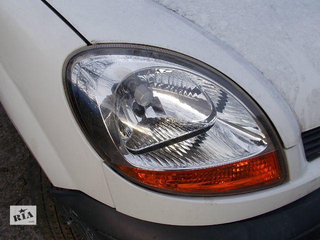 купить бу б/у Электрооборудование кузова Фара Легковой Renault Kangoo в Стрые